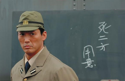 Yamato otoko tachi no 2005 online dating 9