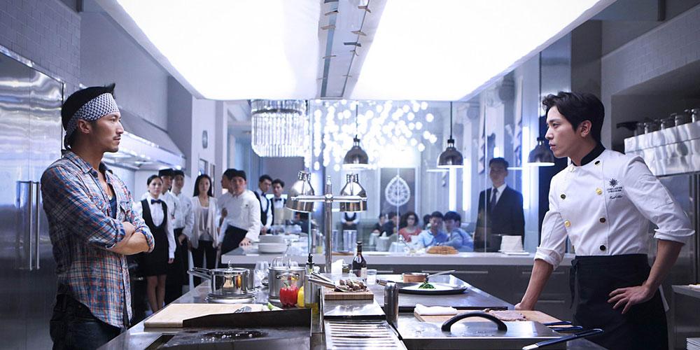Oluja na tanjurima jue zhan shi shen 2017 film - Film para cocinar ...