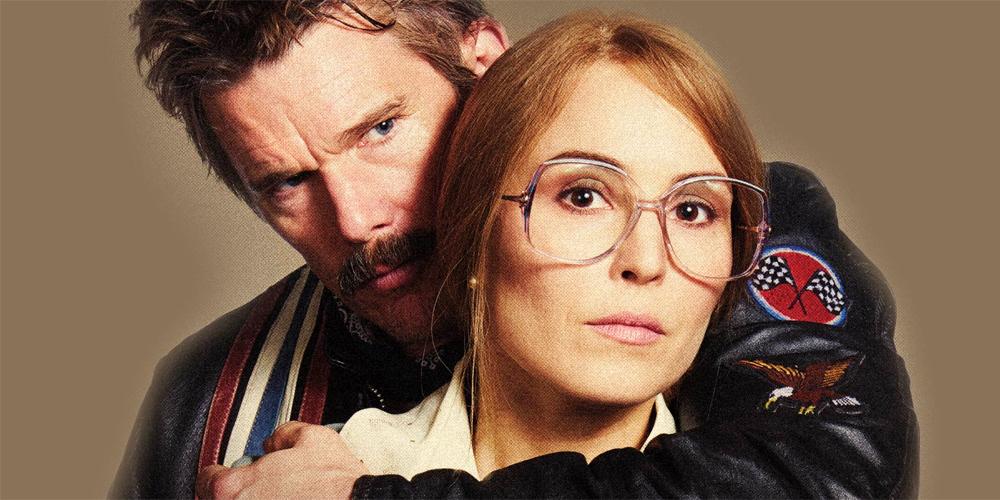 CineStar TV Premiere 1: Stockholmski sindrom