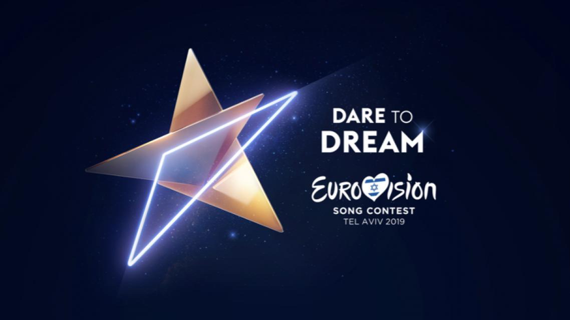 Finale Eurosonga ove subote na HRT-u