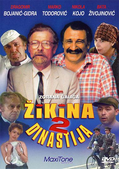 Druga Žikina dinastija (Žikina dinastija 2) - Film - mojtv.net