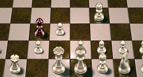 Flash šah